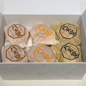 八天堂のクリームパンを冷凍で!食べ方と送る時の注意点。レモンパン他5種を食べてみたよ!