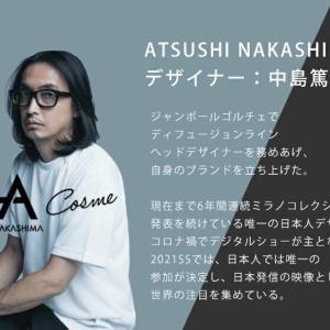 【販売店・口コミまとめ】atsushi nakashima のコスメ。ニブリクイドアイライナーを使ってみました!