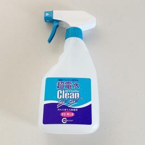 2度拭きいらずで簡単スッキリ!超電解水クリーンシュシュを使って油・皮脂汚れを掃除しました。