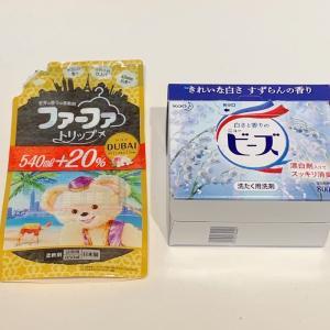 アットコスメで1500円分タダポチ!