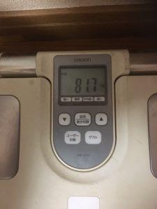 2カ月ぶりに体重を測定してみた。