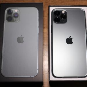 Apple iPhone11 Pro を買いました【開封】