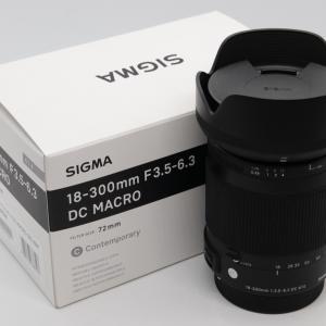 シグマ交換レンズ「18-300mm F3.5-6.3 DC MACRO OS HSM」を買いました【開封】