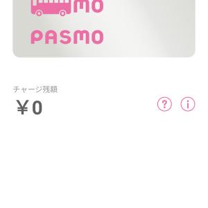 Androidスマートフォンに対応した「モバイルPASMO」の登録方法