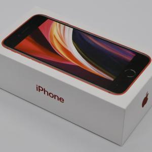 Apple iPhone SE 第2世代 を買いました【開封】