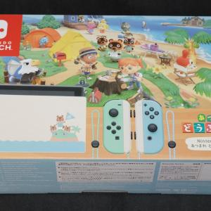任天堂ゲーム機「Nintendo Switch あつまれ どうぶつの森セット」を買いました