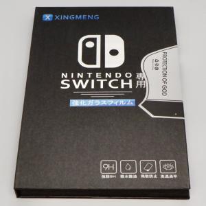 任天堂ゲーム機「Nintendo Switch あつまれ どうぶつの森セット」にガラスフィルムを貼りました