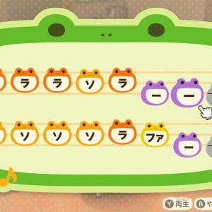 Nintendo Switch「あつまれ どうぶつの森」の島メロを作成しました