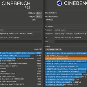 M1チップ搭載 Mac mini(Late 2020)のベンチマークを測定しました(CINEBENCH R23)【vol.2】