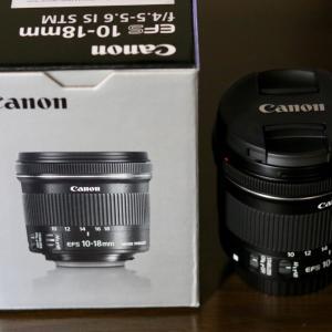 キヤノン交換レンズ「EF-S10-18mm F4.5-5.6 IS STM」を購入しました【開封】