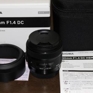 シグマ交換レンズ「SIGMA Art 30mm F1.4 DC HSM」を購入しました【開封】