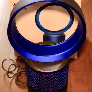 ダイソン「Dyson Pure Cool Link 空気清浄機能付テーブルファン」を購入しました【開封】