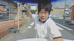 「イライラしたから」フロントガラスたたき割り事件 器物損壊容疑で無職の男(28)を逮捕 - 事件・事故掲示板|爆サイ.com関東版