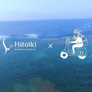 大度浜海岸 purezented by Hitoiki