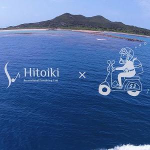 マッテラ洞窟 prezented by Hitoiki