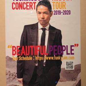 久保田利伸さんのコンサートに行ってきました