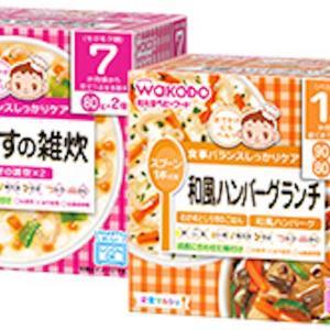 【外出先での離乳食】食べ方は?持ち物は?和光堂の栄養マルシェ・キューピーにこにこボックスが美味しくておすすめ!