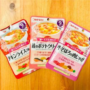 【キューピー離乳食】手づかみOK!オムライス風にアレンジ『ハッピーレシピ・レトルトパウチを食べてみました!』