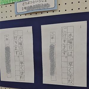 娘の作品がセンターまつりに展示されました