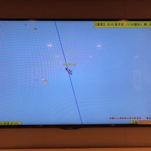 日本一周離島編 10日目(小笠原諸島→千葉県)