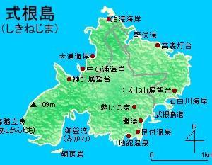 日本一周離島編 16日目(式根島)part①