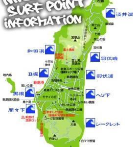 日本一周離島編 18日目(新島)