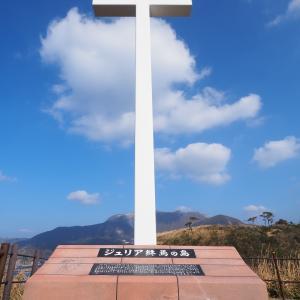 再訪したい観光スポット(神津島)