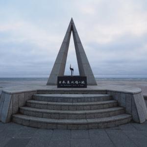 日本一周 143日目(北海道)