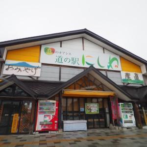 日本一周 152日目(岩手県)