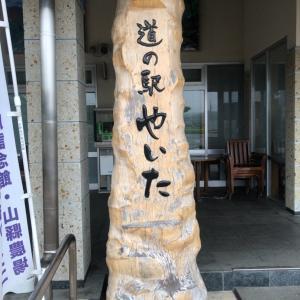 日本一周158日目(栃木県〜福島県)