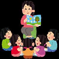 北海道を代表する絵本作家そらさんの読み聞かせイベントに子連れ参加