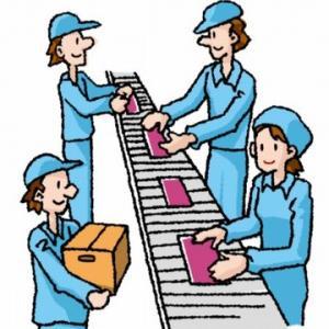 工場実習をやる6つの意義と2つの不都合な会社事情