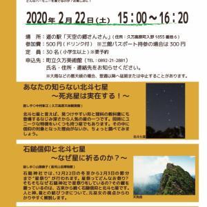 ミュージアムカフェ in 久万高原【 道の駅『天空の郷・さんさん』 】
