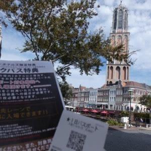 長崎は今日も晴れているのよ☆ ハウステンボス~長崎の旅 その3 ハウステンボスは広いのだ!