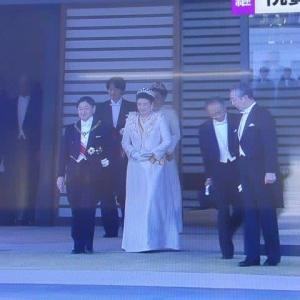 長崎は… またまた休憩☆彡 今日は天皇さんの祝賀御列の儀・祝賀パレード!おめでとうございます!