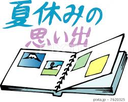【メロンブックス特典SS】なつやすみのおもいで【パンツあたためますか?】