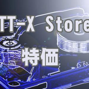 バックアップ用HDDに4TBはほしいと探していたらNTT-X Storeからメールが。
