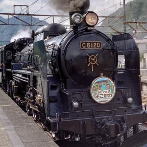 鉄道を満喫するならここがオススメ!