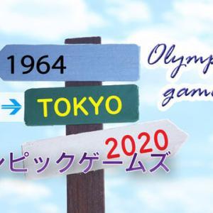 会社の近くにある古本屋で見つけた文庫本。56年前のオリンピック!