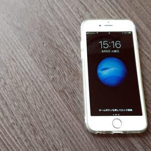 iPhone 6sいまだ現役!