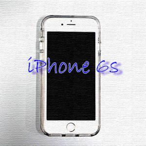 iPhone 6sいまだ現役! ーその2