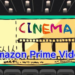 春セール!Amazonの「映画レンタル100円」始まっています。