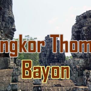 カンボジアに3度目の渡航で思う、海外へ持って行く必須の情報源