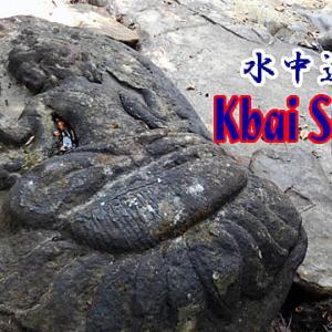 東南アジア8月雨期でもオススメの場所カンボジアのクバール・スピアン