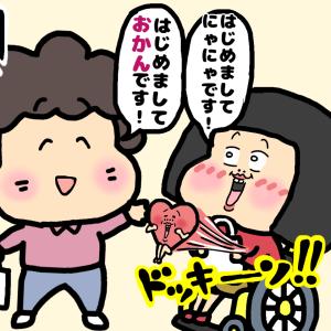 Ameba公式トップブロガーの「ヘルパーおかん」さんと初対面!【前編】