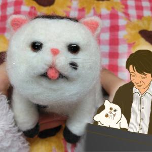 制作時間30時間!ドラマ『おじさまと猫』のふくまるを羊毛フェルトで作りました