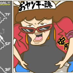 """元おヤンキー妊婦を8階まで登らせた""""2文字の言葉"""""""