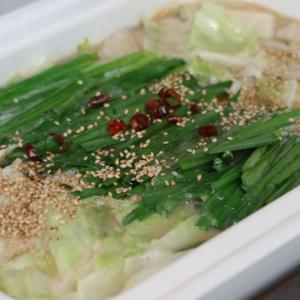 もつ鍋専門店『一藤』お取り寄せグルメが美味しかった!!おうちご飯におすすめ♡