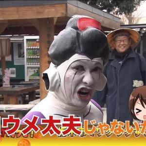 【ドラゴンボール芸人】まろに☆え~るTVが面白すぎる件