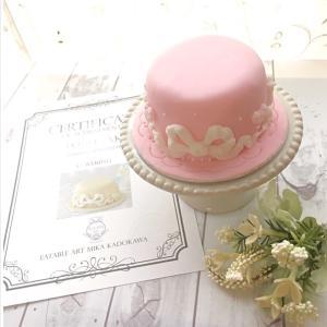 【NEW!】シュガーケーキのカバーリングレッスン